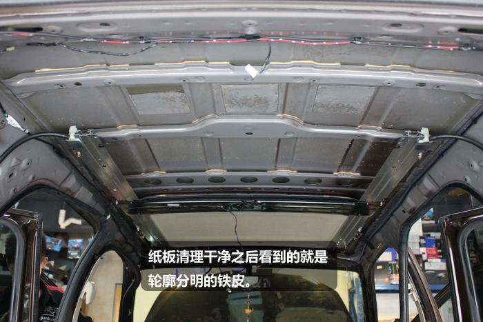 重庆海马7汽车音响改装