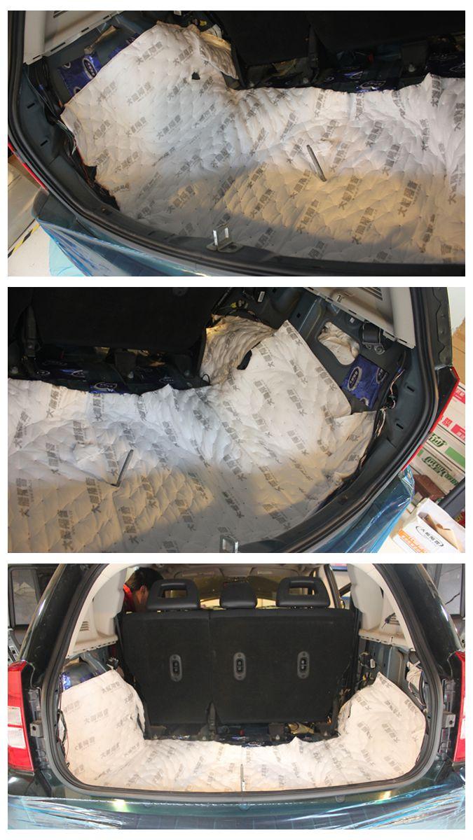 重庆道声jeep 指南者音响改装 大能全车隔音 四车门 底盘 高清图片
