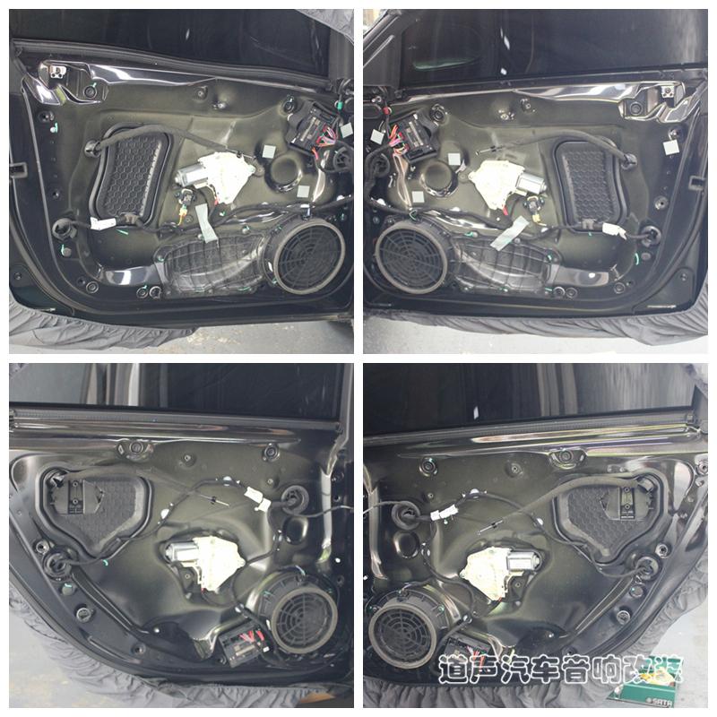 重庆道声汽车音响改装奥迪A6音响无损改装!