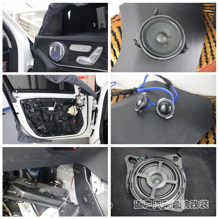 重庆奔驰C200音响改装