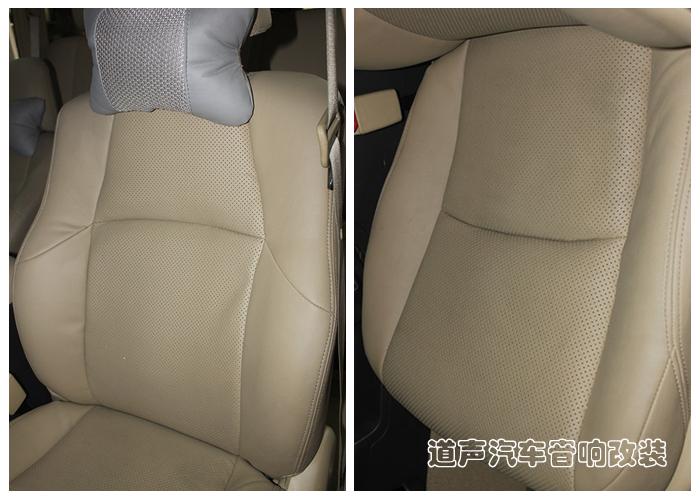 重庆丰田霸道通风座椅改装