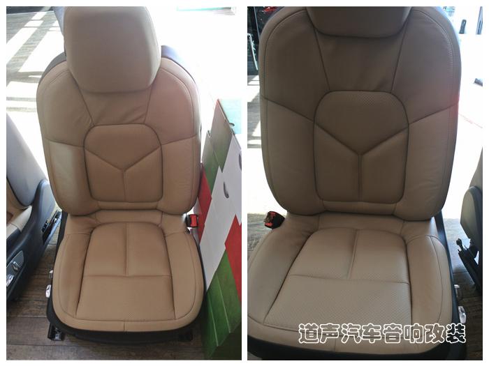 重庆保时捷卡宴通风座椅改装