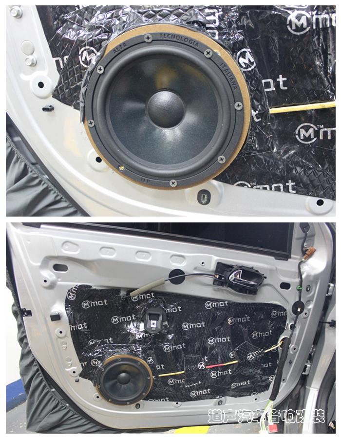 重庆标致301音响改装