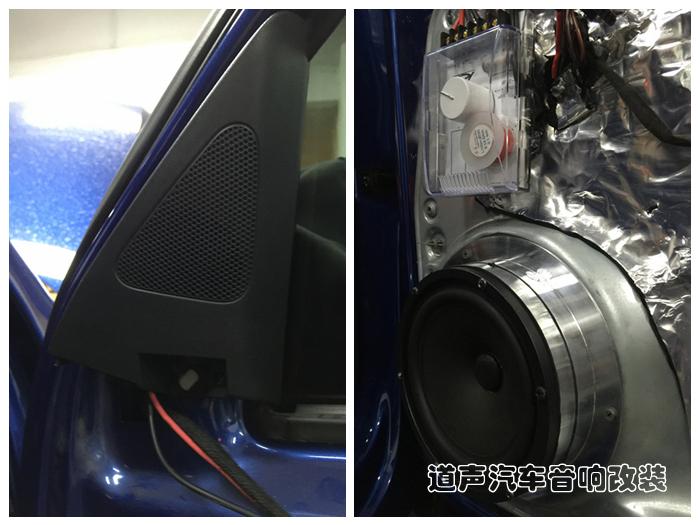 重庆大众途观汽车音响改装升级