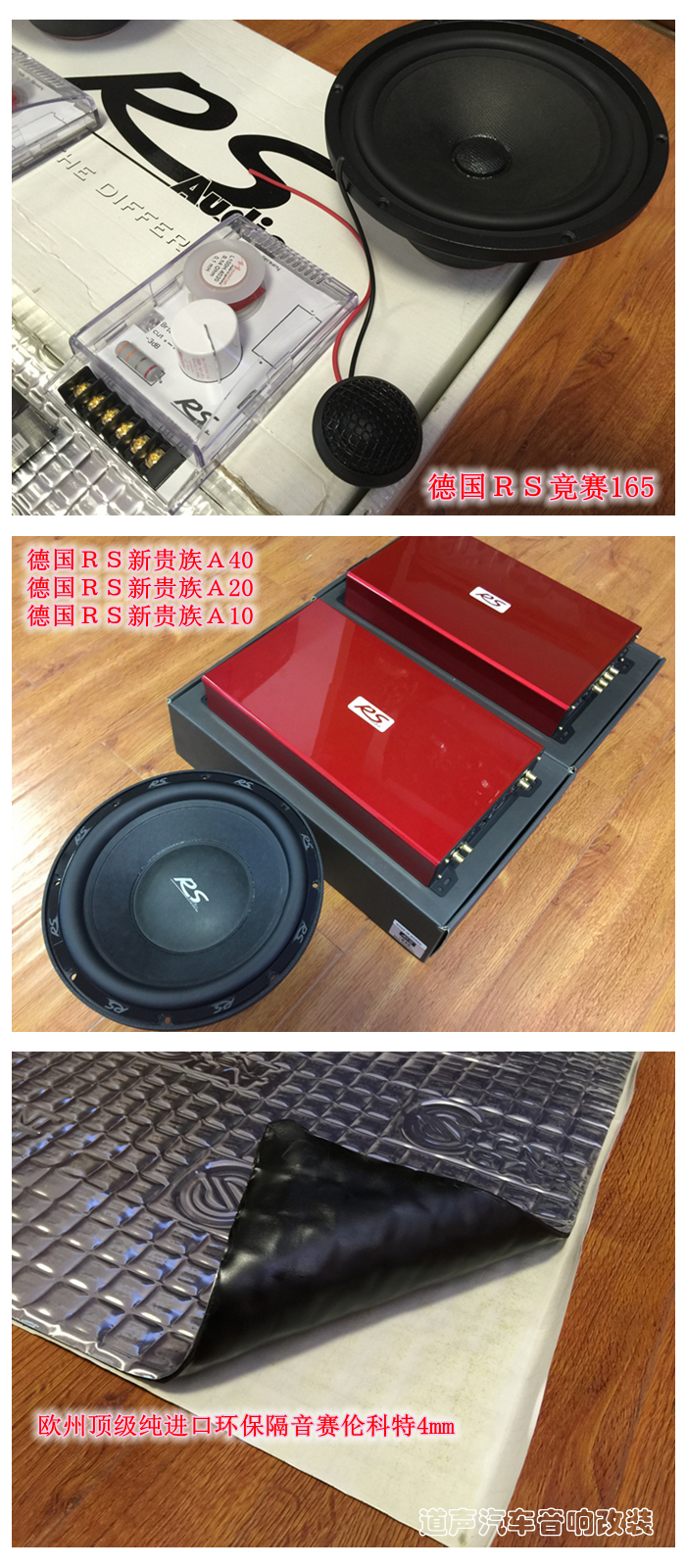 专业汽车音响改装店告诉你怎么做-重庆正信汽车音_手机搜狐网