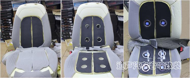 重庆奥迪A6通风座椅改装升级