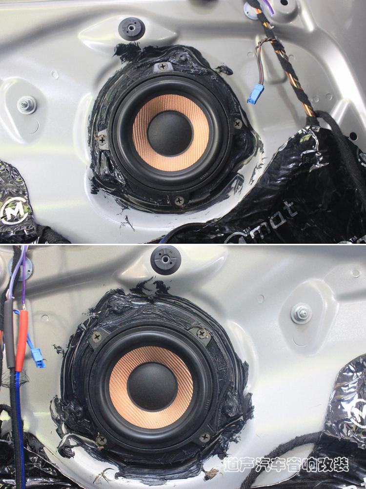重庆宝马328音响改装