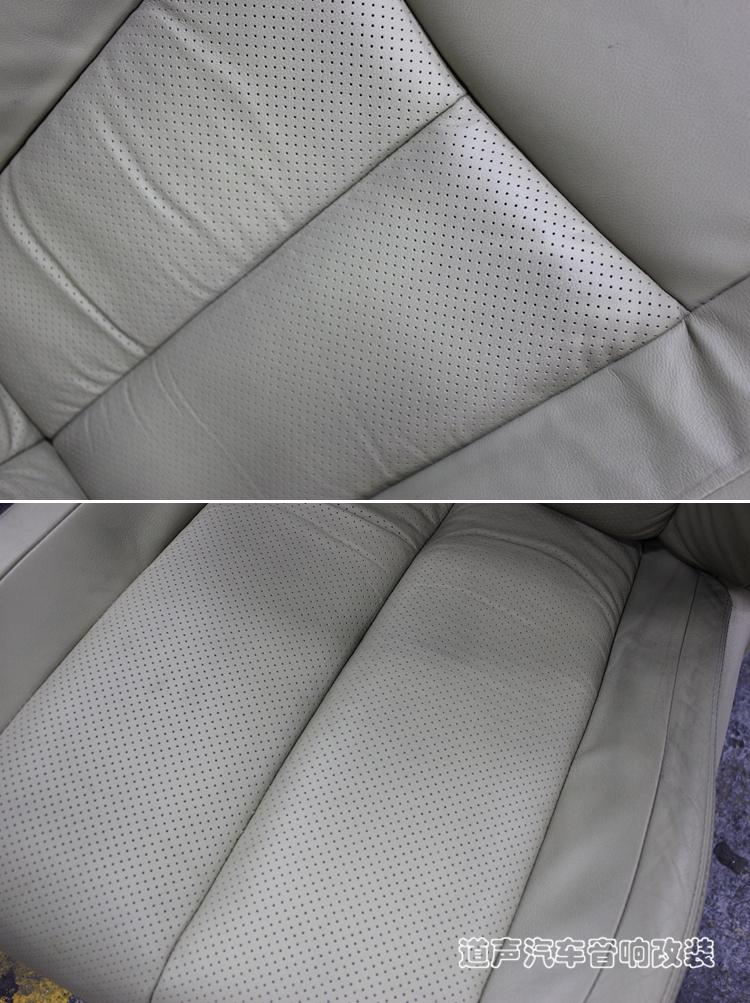 重庆天籁通风座椅改装