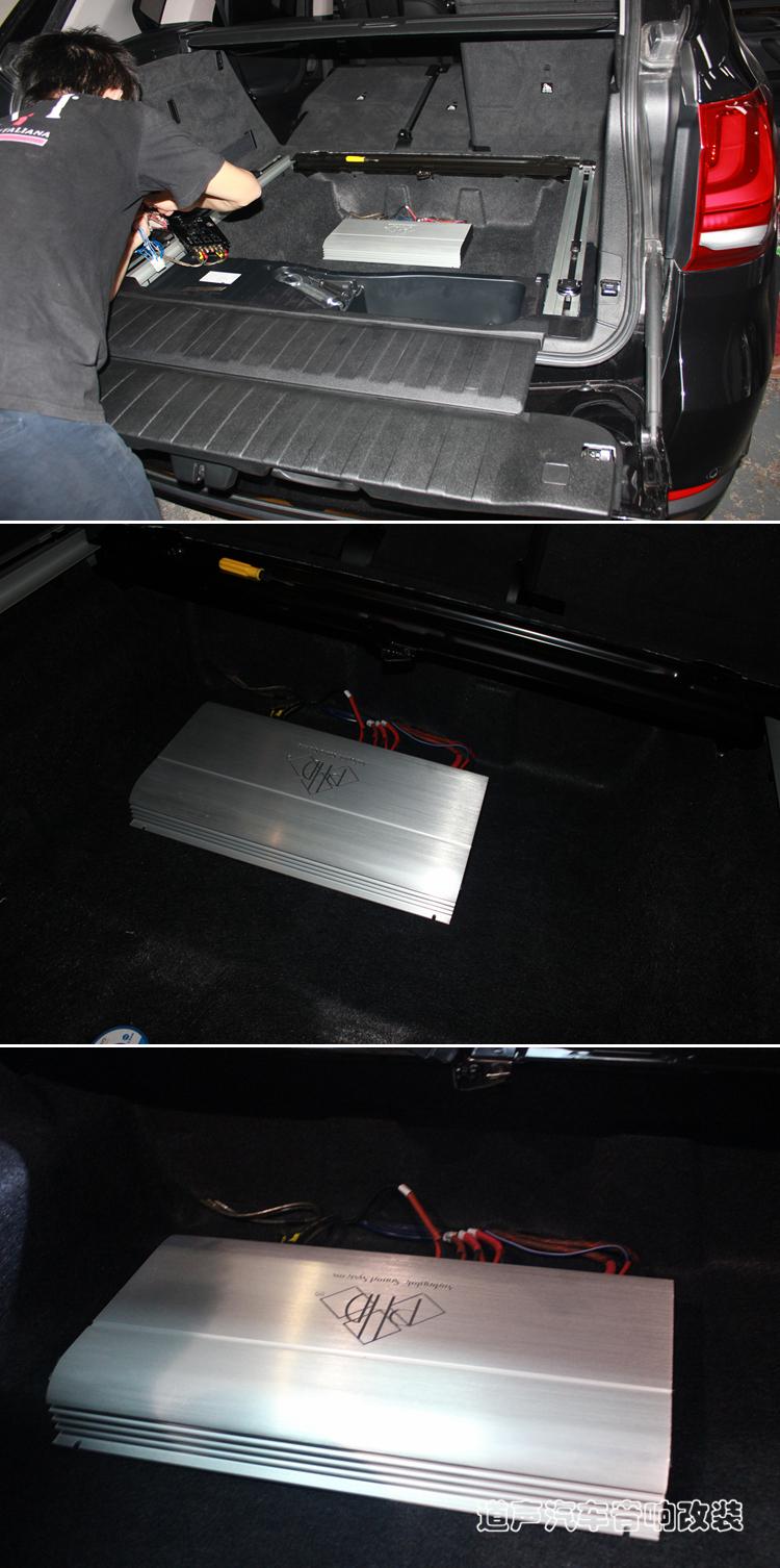 重庆宝马X5音响改装