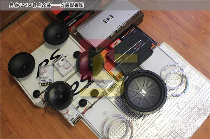 重庆奔驰GLE450音响改装 德国RS竞赛、音符系列 MATCH、和弦功放 K牌低音 赛伦科特隔音 重庆道声
