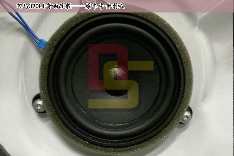 重庆宝马320音响改装 意大利TEC.SQ6.3  ARC.KS300.2功放 重庆道声